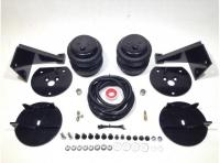 Пневмоподвеска Iveco Daily 65C (11-), задняя ось, основной комплект, Aride