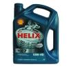 10w40 SHELL Helix HX7 4л полусинтетика