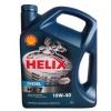 10w40 SHELL Helix HX7 Diesel 4л. полусинтетика