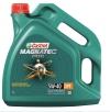 5w40 CASTROL Magnatec Diesel DPF 4л. синтетика